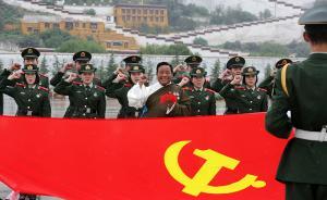 西藏截至2016年底党员总数逾34万,占全区人口十分之一