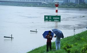 湘江长沙站预计10点出现洪峰,当地明天之后降水减弱