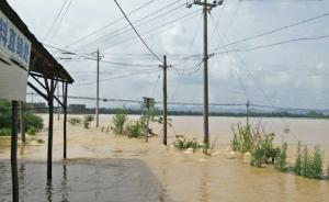 湖南湘乡市东塘撇洪渠溃堤50米,五村被淹1.5万群众告急