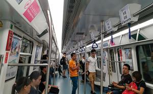 """深圳地铁回应""""女士车厢男多女少"""":优先不等于专用"""