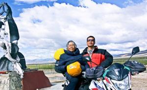 四川乐山84岁老太和儿子骑摩托去西藏,嫌海拔五千米不够高