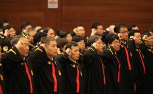 最高法首批员额法官:包括院长367人入额,考核不过要退出