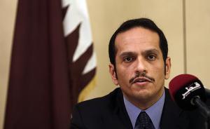 卡塔尔被沙特等四国最后通牒期限延长48小时,或面临新制裁