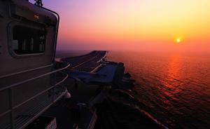 辽宁舰编队跨区机动训练:到达某海域百余个战位进入战斗状态
