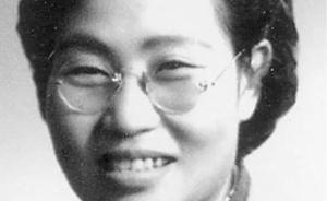 许世友上将夫人田普在京去世,享年93岁
