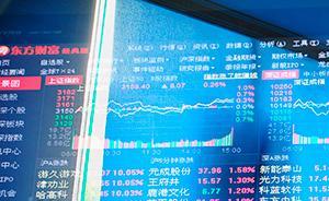 "A股今年""下半场""开门红:大盘震荡走高,沪指涨0.11%"