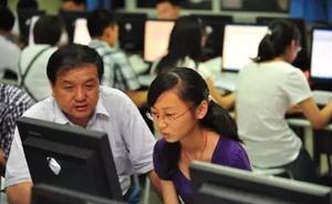 西藏高考网上报志愿遭遇无法登录,填报日期延长至4日24时
