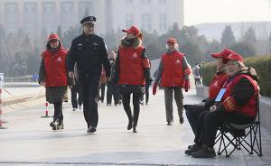 """北京:要发动群众管城市,推广""""朝阳群众""""""""西城大妈""""经验"""