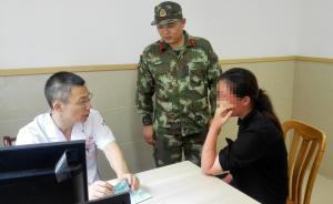 上海女游客日本返程中从邮轮落水,38小时后被舟山渔民救起