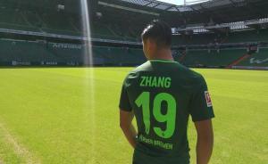 揭秘张玉宁转会:中超报价1200万欧元,但他只想留在欧洲