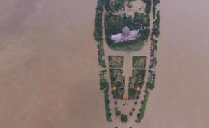 中央财政紧急拨付18.8亿元,支持部分省份做好救灾