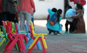 北京公共服务向雄安对接,西城区将输送四所优质中小学幼儿园