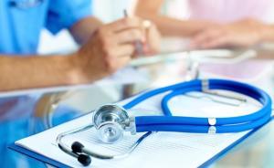 著名医学杂志《柳叶刀》称:中国是医疗进步最大的五国之一