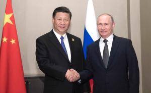 习近平会见普京:就共同关心的问题交换意见,畅叙中俄友谊