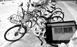 北京试点公共电子围栏:兼容各共享单车,停在一米外也要报警