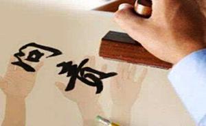 湖南:对违反防汛抗灾纪律的22名党员干部严肃追责