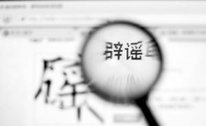 """贵州省总工会回应""""考取二本困难学生可领取两千元"""":假的"""
