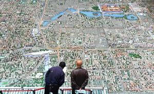北京国际城市发展研究院长:推动东、西城合并,建中央政务区