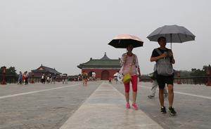 """环保部:近期京津冀区域空气污染上升,""""桑拿天""""是原因之一"""