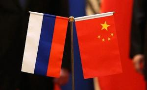 """中俄发表联合声明:建议朝鲜与美韩""""双暂停"""",同步开启谈判"""