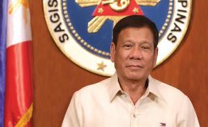 菲律宾最高法院裁定:杜特尔特在菲南部实施的戒严令合法