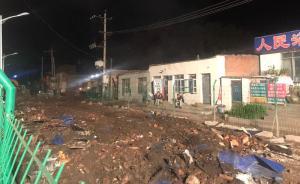 吉林松原发生燃气管道爆炸事故,已致5人遇难89人受伤