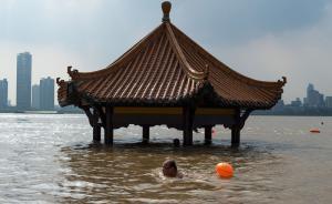 """""""长江1号洪水""""洪峰过湖南进湖北,超警堤段达6443公里"""