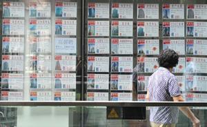 北京二手房9成交易靠降价促成,调控百日均价跌了7.3%