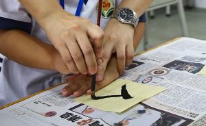 媒体评县委书记署名文章涉抄袭:暴露了官场代笔潜规则