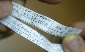 10省份提高最低工资标准,上海2300元/月全国最高