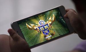 两亿国人玩《王者荣耀》:只有当人游戏时,他才是完全的人