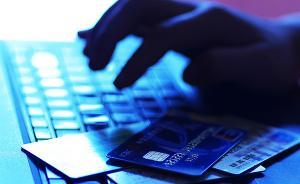 大三学生利用校园贷诈骗:210人被骗,涉案金额超400万