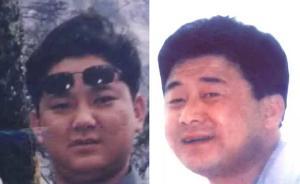 贪污240万元逃亡16年后,宁夏两名公安部B级逃犯终落马
