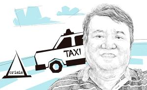 他们的次贷十年︱出租车老司机李斌:后危机时代的忧与愁