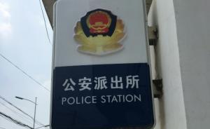 河南12岁女生称被副校长主任强奸后遭威胁,警方:严重失实