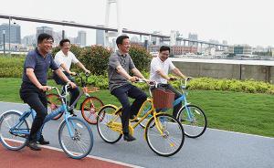 """韩正骑共享单车照片刷屏,网友为啥喊""""酷"""""""