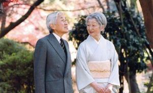 阎京生:日本天皇要退休,可以还是不可以?