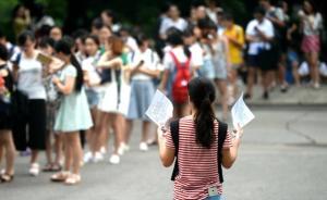 山东师范大学学生凌晨5点排队上自习,80%以上是女生