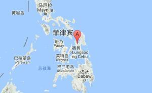 中国地震台网:菲律宾发生6.6级地震,震源深度10千米
