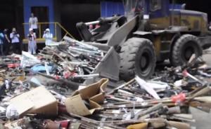 非法枪支销毁现场 : 数百枪支化铁水