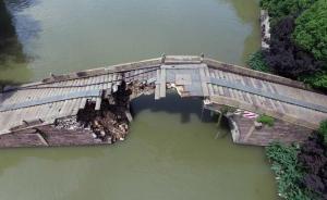 """""""欢喜之悲"""":杭州百年欢喜永宁桥坍塌"""