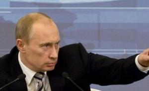俄媒:普京或将以独立参选人身份参加下届总统选举