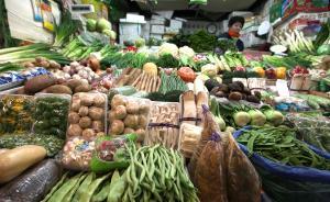 京津冀签署供应保障协议,津冀优质农产品充实北京菜篮子