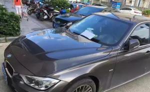 柳州一市民刮宝马车后留条,车主感动邀请肇事者到其公司上班