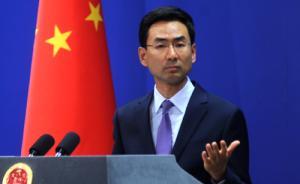 美方试图收缴中国丹东一家公司涉朝贸易资金,外交部回应