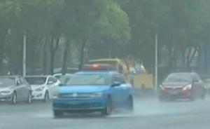 中央气象台:南方降雨增强,湖南湖北广西江苏安徽等地有暴雨