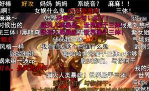 王者荣耀背后的声音:最多一人饰六角,十来句报酬千元