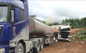 广西一危化品运输车侧翻致1.5吨硝酸泄漏,当地将监测水质