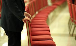 中央企业系统(在京)选举产生53名出席中共十九大代表