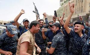 伊拉克宣布即将全面收复摩苏尔,政府军提前欢庆胜利